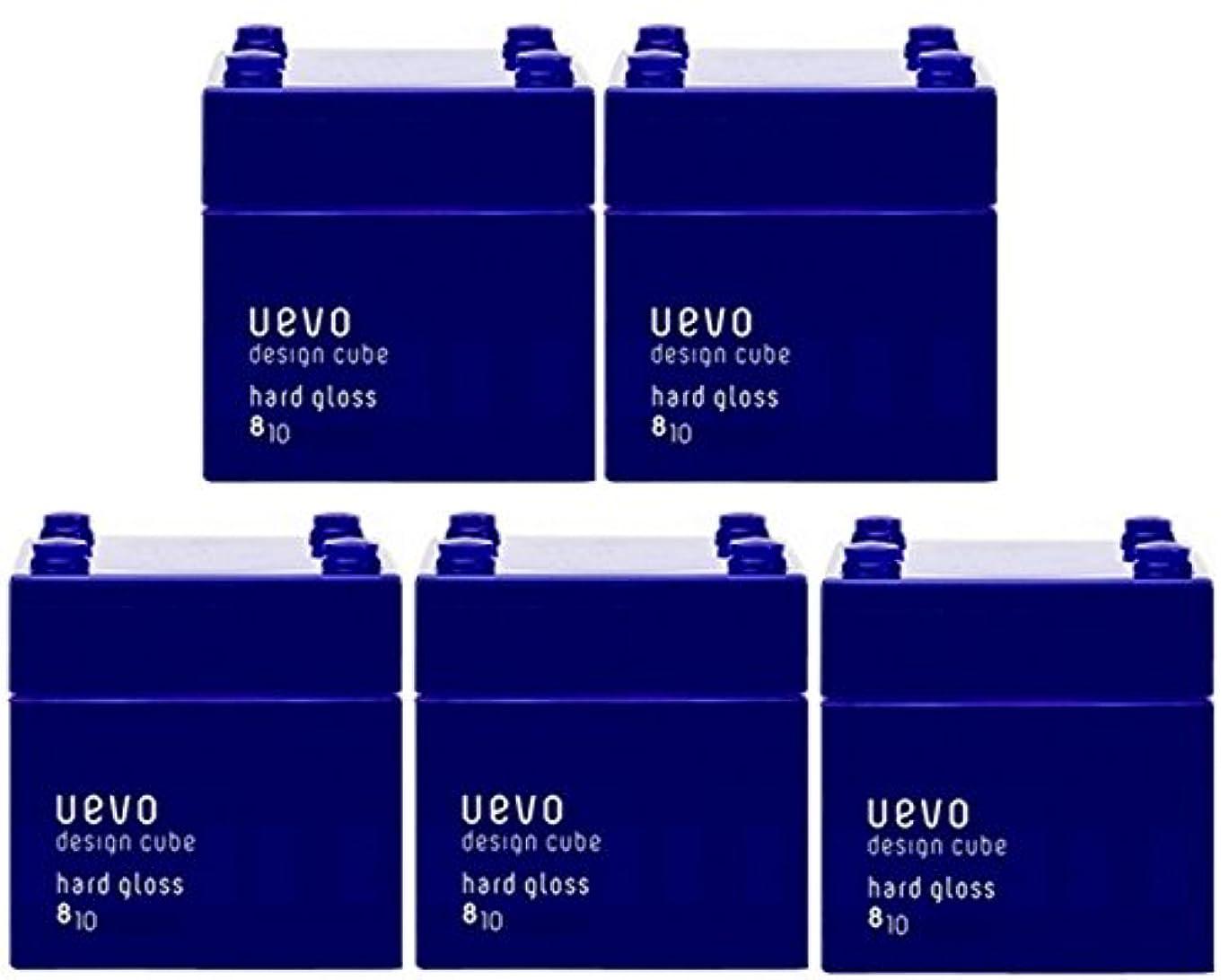とても多くの追い越すブランド名【X5個セット】 デミ ウェーボ デザインキューブ ハードグロス 80g hard gloss DEMI uevo design cube