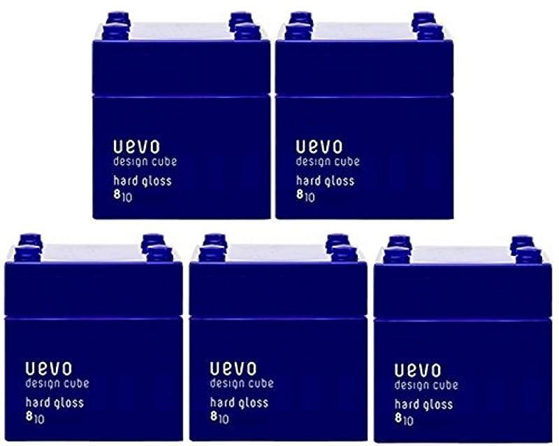 霧深い手つかずのインセンティブ【X5個セット】 デミ ウェーボ デザインキューブ ハードグロス 80g hard gloss DEMI uevo design cube