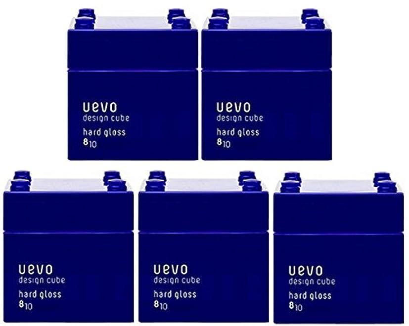 クーポン加速度冗長【X5個セット】 デミ ウェーボ デザインキューブ ハードグロス 80g hard gloss DEMI uevo design cube