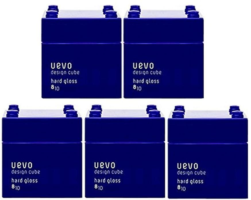 生じる中国無法者【X5個セット】 デミ ウェーボ デザインキューブ ハードグロス 80g hard gloss DEMI uevo design cube