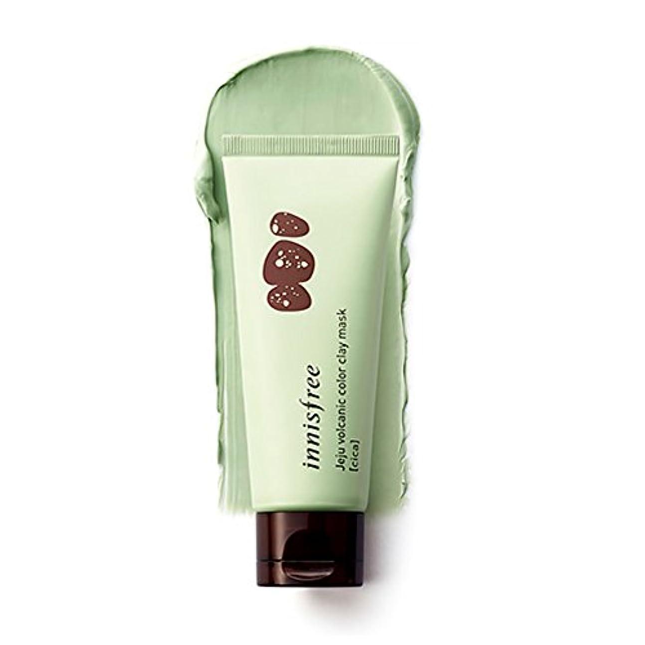 充電猫背シソーラスイニスフリー日本公式(innisfree) ヴォルカニック カラークレイマスク GREEN(収れん)[洗い流すパック]70ml