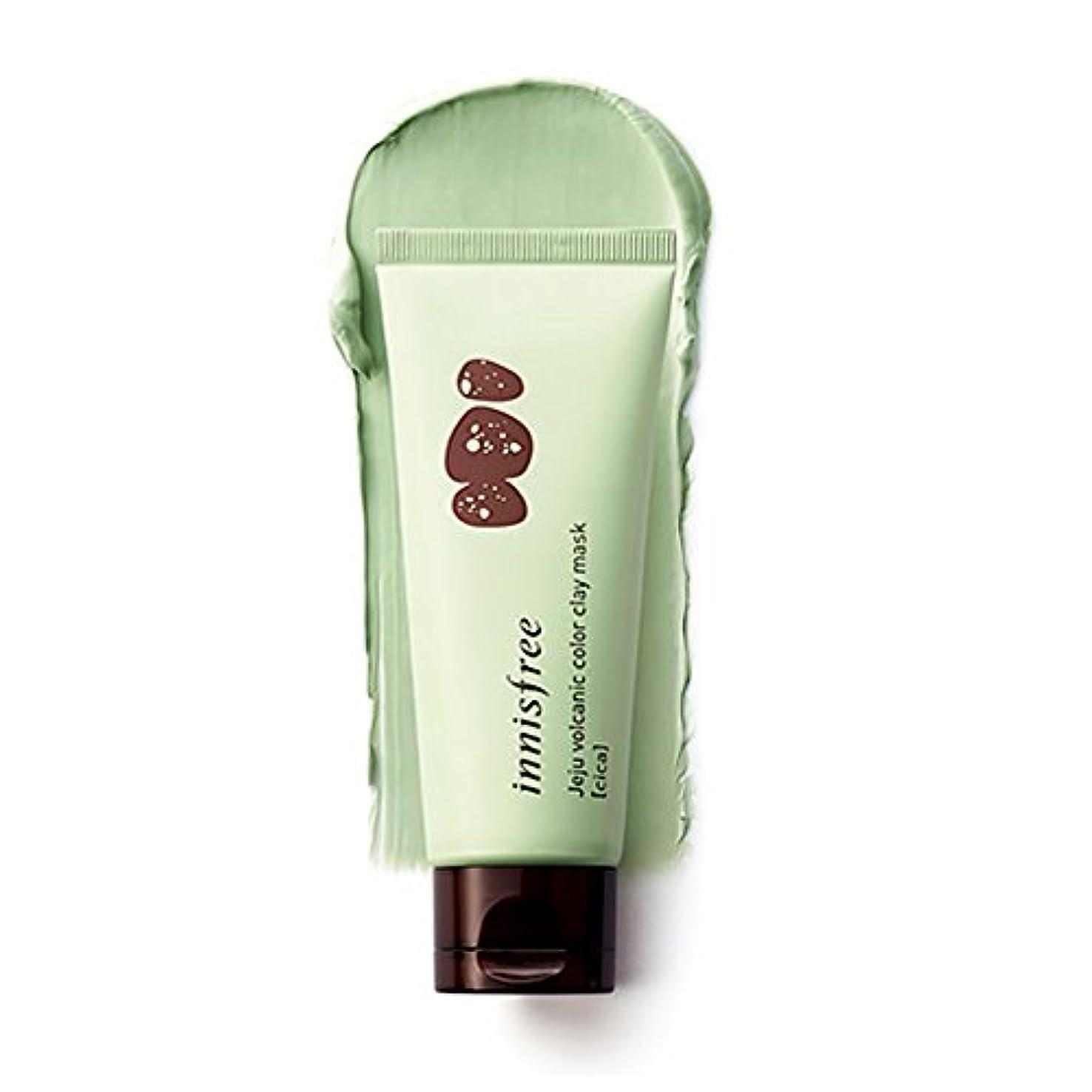 区カメラ個人イニスフリー日本公式(innisfree) ヴォルカニック カラークレイマスク GREEN(収れん)[洗い流すパック]70ml