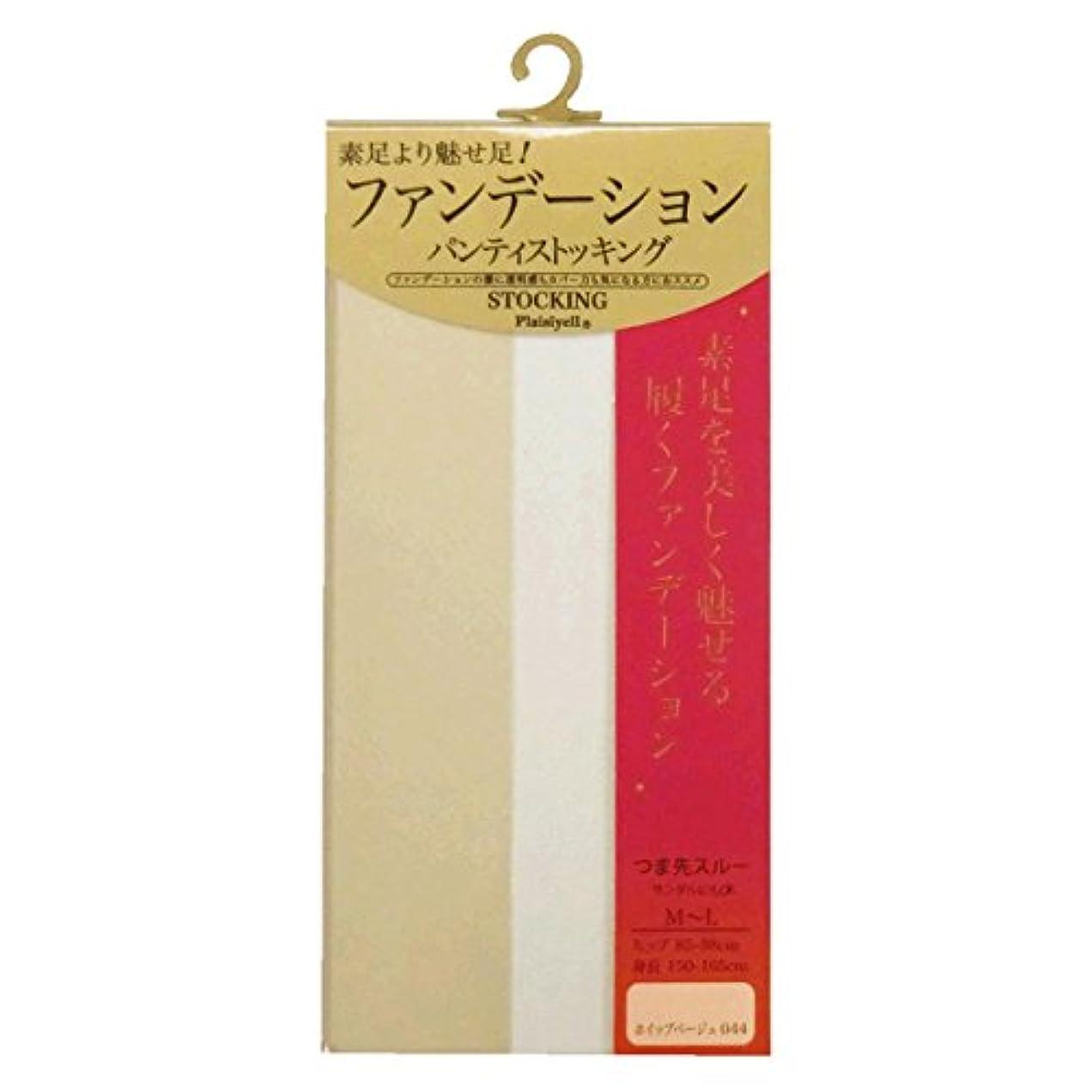 煙かろうじて美的プレジエール【魅せ足】ファンデーションパンスト ホイップベージュ L-LL