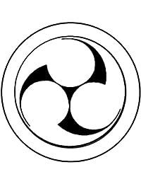 家紋シール 張り紋 黒紋付用 nkp 日向紋 3.9cm 6枚組 丸に左三つ巴