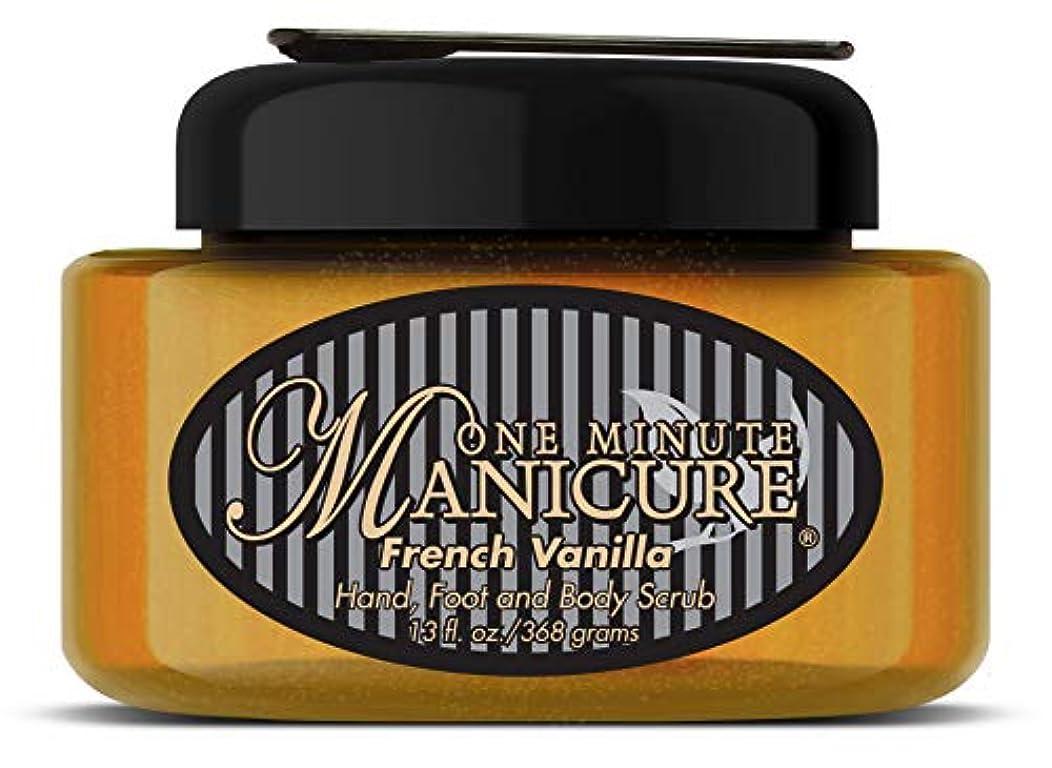 力学シーボード知り合いになるOne Minute Manicure 保湿、ソルトスクラブ - |プロ、再調整&潤い肌を剥離するように処方|植物油で強化&ナチュラル海塩(フレンチバニラ) 13オンス
