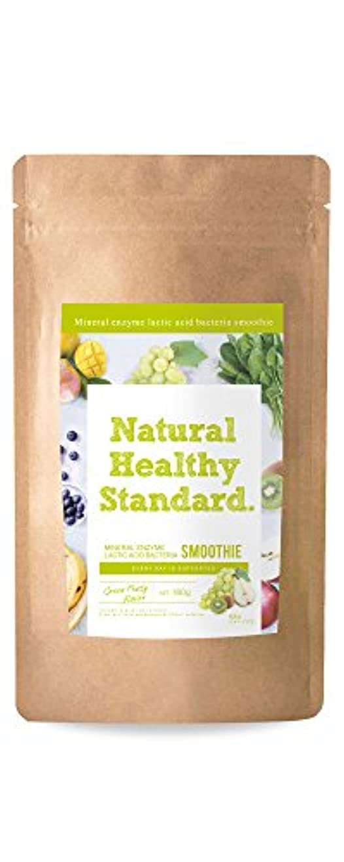 蜜コミュニケーション読み書きのできないNatural Healthy Standard. ミネラル酵素スムージー乳酸菌グリーンフルーティー風味 160g