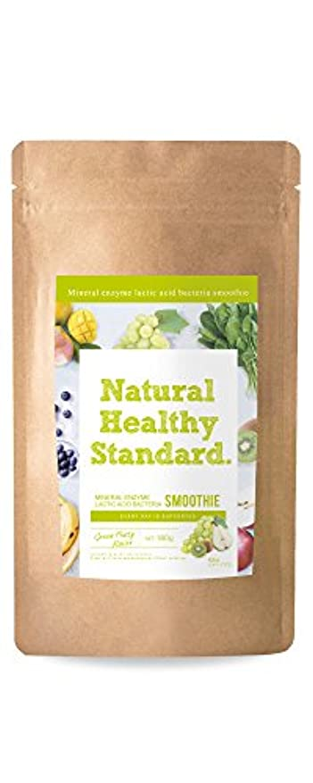 売る四分円陽気なNatural Healthy Standard. ミネラル酵素スムージー乳酸菌グリーンフルーティー風味 160g