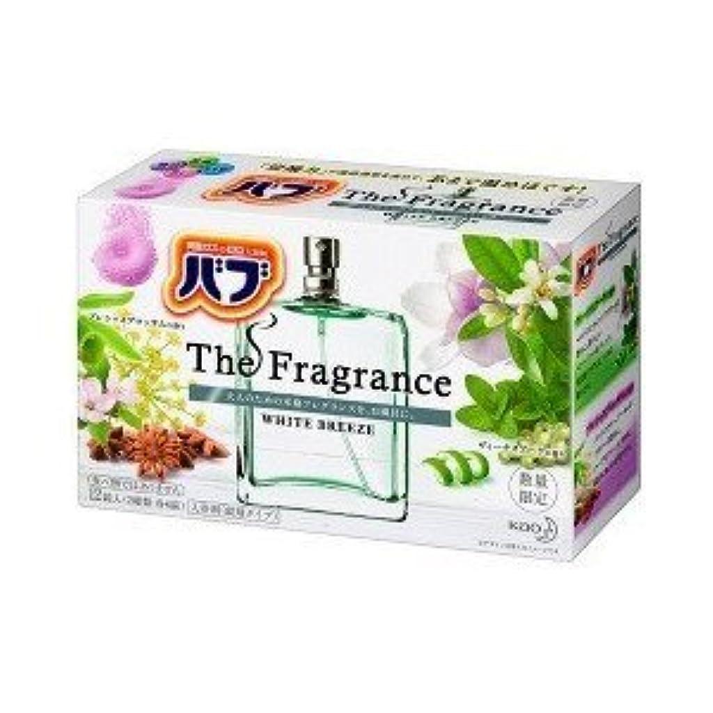 入場料なぜ休憩する【数量限定】 バブ The Fragrance 12錠入 (WHITE BREEZE)