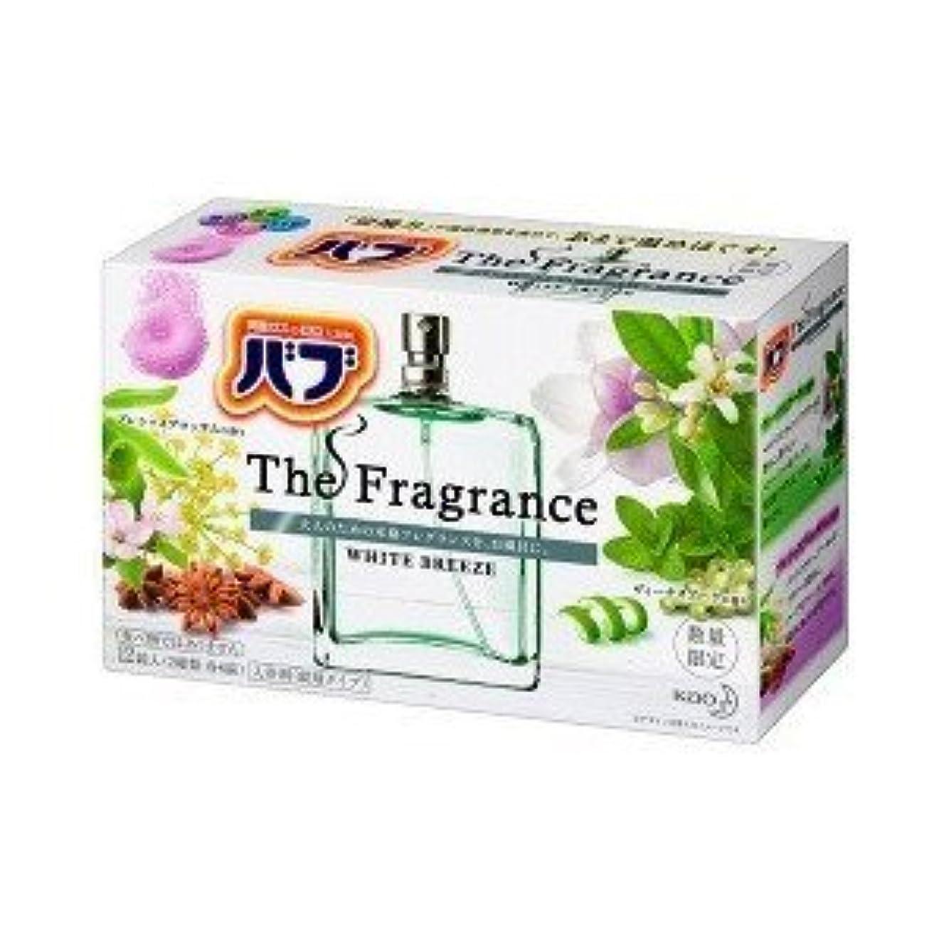 カリキュラム共感する討論【数量限定】 バブ The Fragrance 12錠入 (WHITE BREEZE)