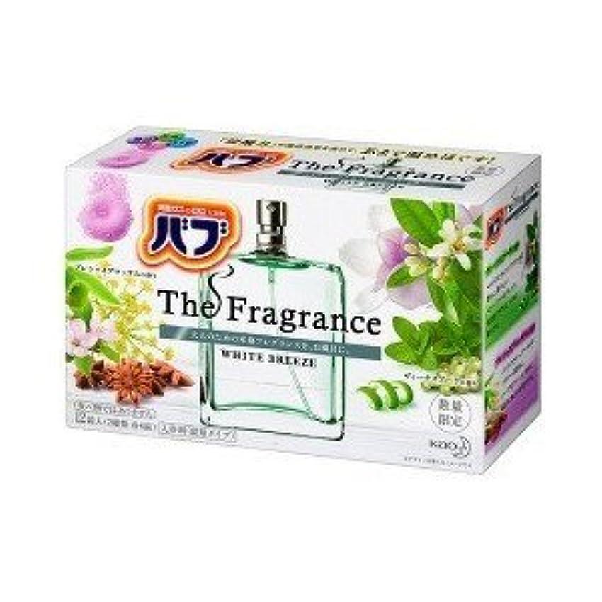 火傷瞳キノコ【数量限定】 バブ The Fragrance 12錠入 (WHITE BREEZE)