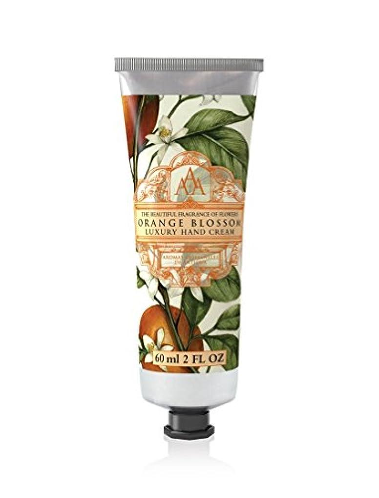 ありがたい百年着陸Luxuey Hand Cream クルトンヒルファーム ハンドクリーム オレンジの香り
