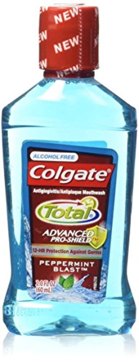 予言する成功した興奮Colgate 総うがい薬裁判、ペパーミント、4.2ポンド