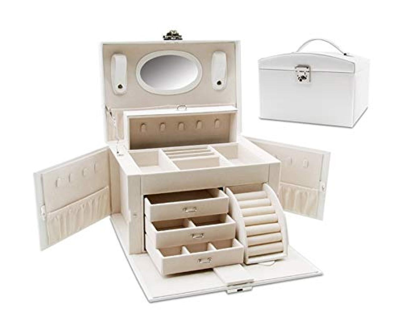 契約喜ぶさらに化粧オーガナイザーバッグ 小さなアイテムのストレージのための丈夫な女性のジュエリーの収納ボックス 化粧品ケース (色 : 白)