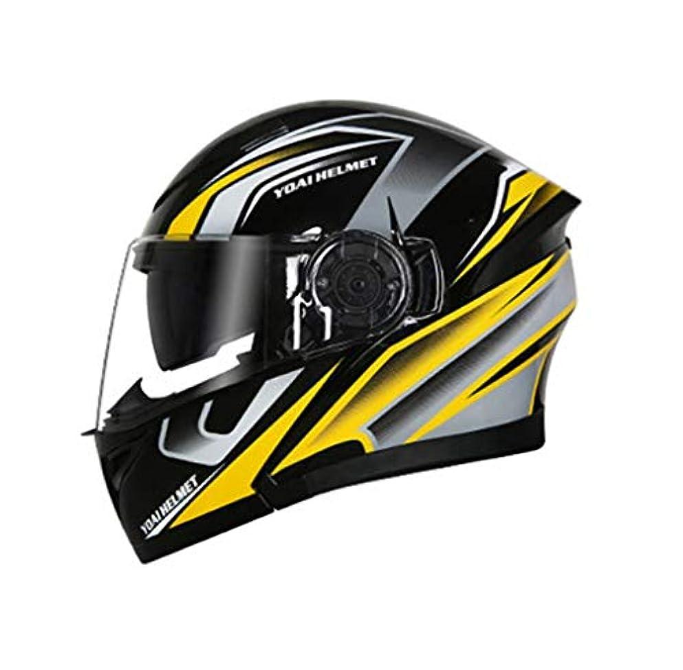 本土ストラップ論争HYH Bluetoothヘルメットダブルレンズ電動オートバイの男性と女性の四季の普遍的なオープンフェイスヘルメットフルヘルメットヘルメット - 黒黄色 - 大 いい人生 (Size : M)