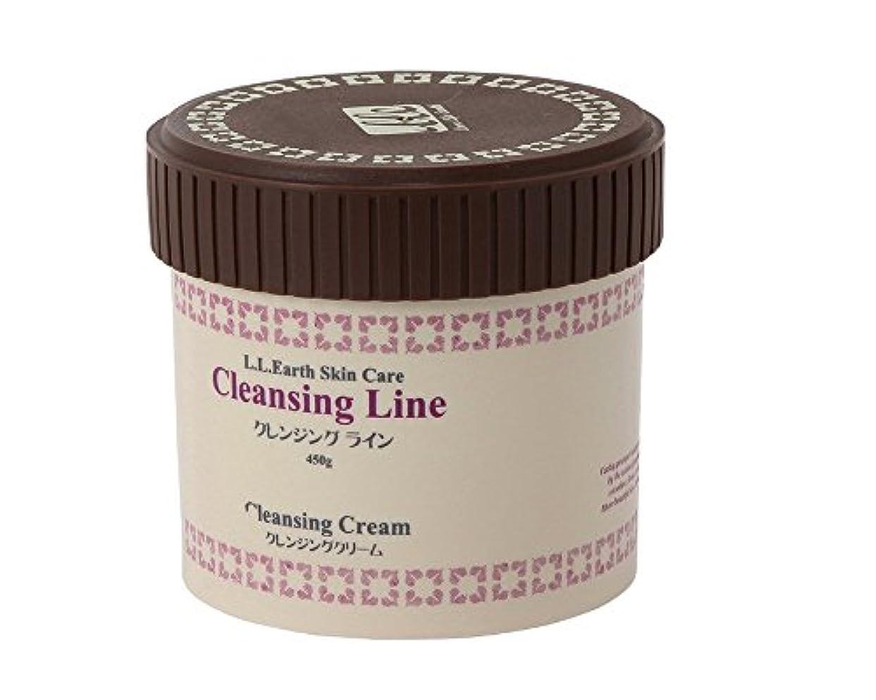 汚れる前書き発揮するLLE 業務用 クレンジングクリーム 450g ( メイク落とし 拭き取り?洗い流し両用 ) C