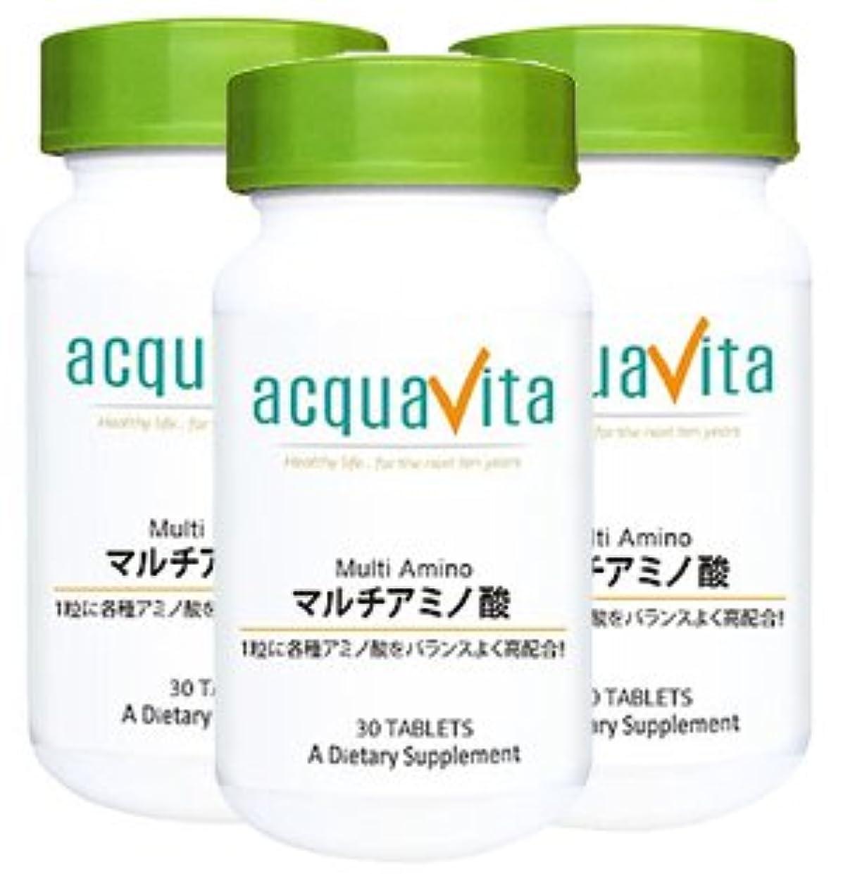 ポーン反響する機関アクアヴィータ マルチアミノ酸(アクアビータ?Acquavita)【3本セット】