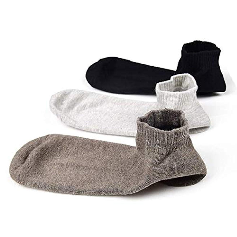 送料マインドアラブサラボSweetimes かかとケアソックス 保湿効果 靴下 がさがさ つるつる ひび割れ うるおい 3色セット No.149 (男性)
