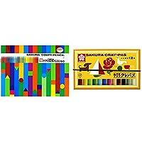 【セット買い】サクラクレパス 色鉛筆 クーピー 60色 缶ケース入り FY60 & クレパス 12色 ゴムバンド付き LP12R