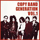 COPY BAND GENERATION vol.1(CCCD)