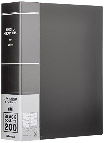 ナカバヤシ アルバム フォトグラフィリア L判 200枚 2段 ブラック PHL-1020-D
