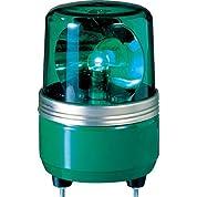 パトライト 小型回転灯 AC100V φ100 緑 SKH-100EA-G