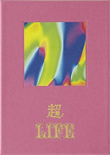 超LIFE(完全限定生産盤) [DVD]