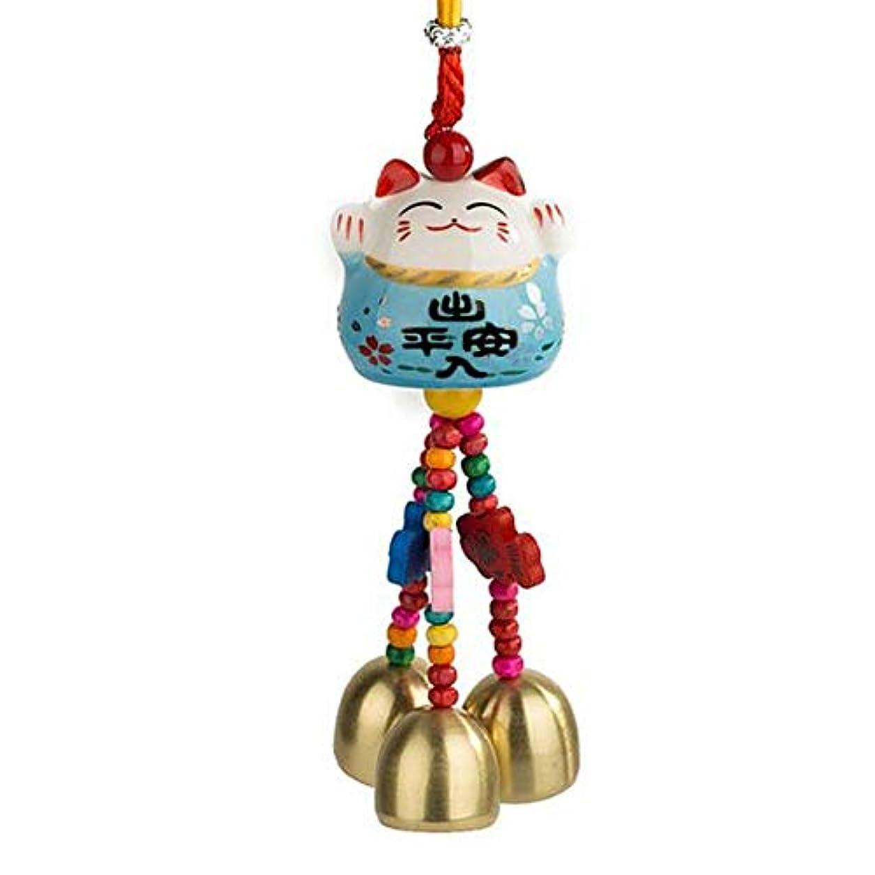 テクニカルところでアリーナChengjinxiang 風チャイム、かわいいクリエイティブセラミック猫風の鐘、ブルー、ロング28センチメートル,クリエイティブギフト (Color : Blue)