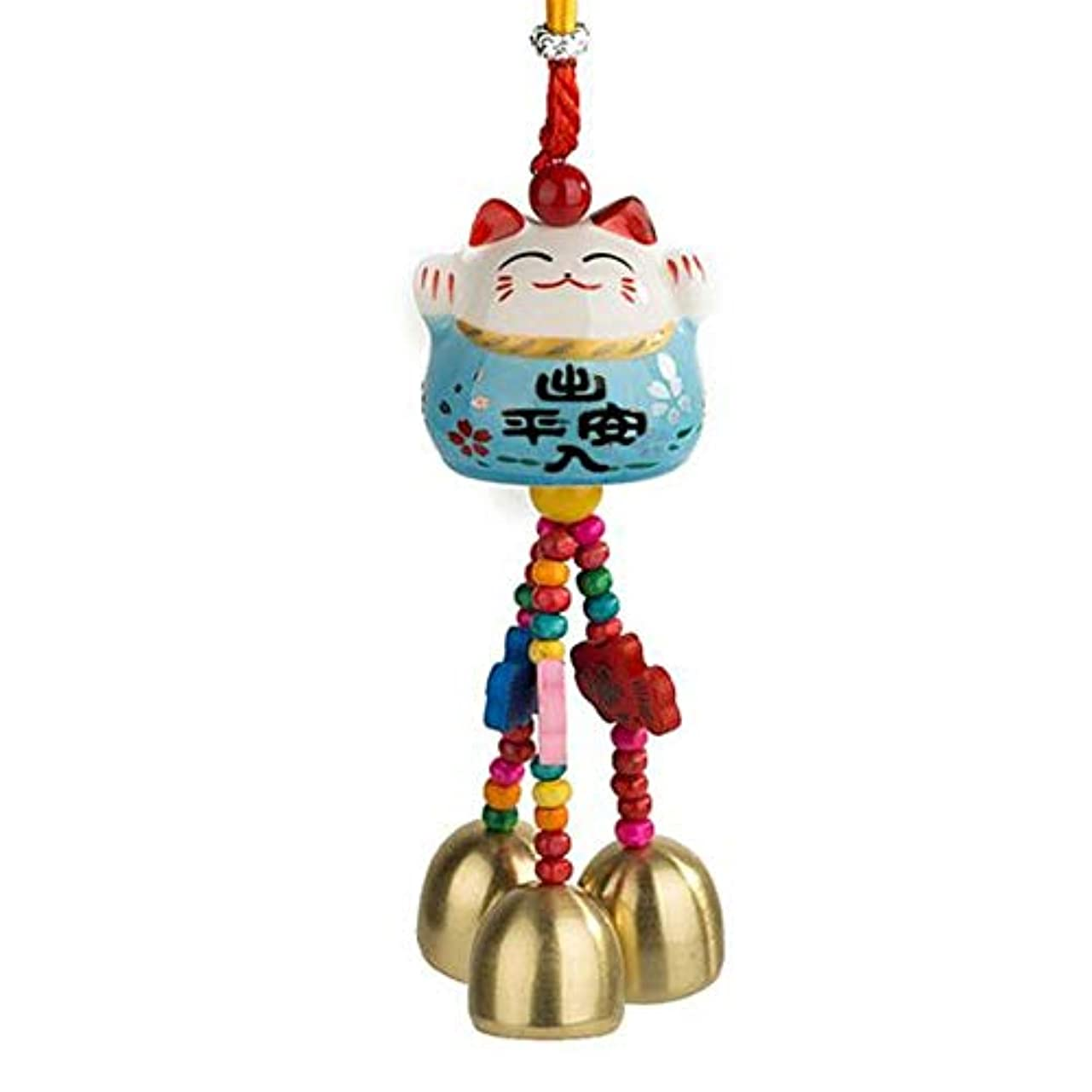 ぞっとするような定説男性Kaiyitong01 風チャイム、かわいいクリエイティブセラミック猫風の鐘、ブルー、ロング28センチメートル,絶妙なファッション (Color : Blue)