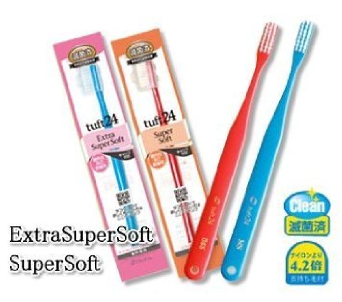 栄光挑発する完璧キャップ付き タフト 24 歯ブラシ エクストラスーパーソフト 25本 (アソート)
