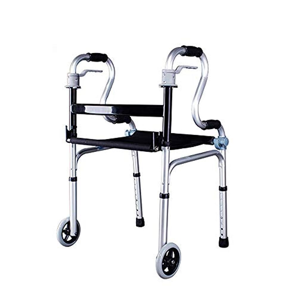 ポータブルウォーカー 高齢者用アルミローラーウォーカー マウサー日本調整式補助歩行フレーム マウサー日本滑り止め軽量 シート付き 障害者および下肢の術後のリハビリテーション