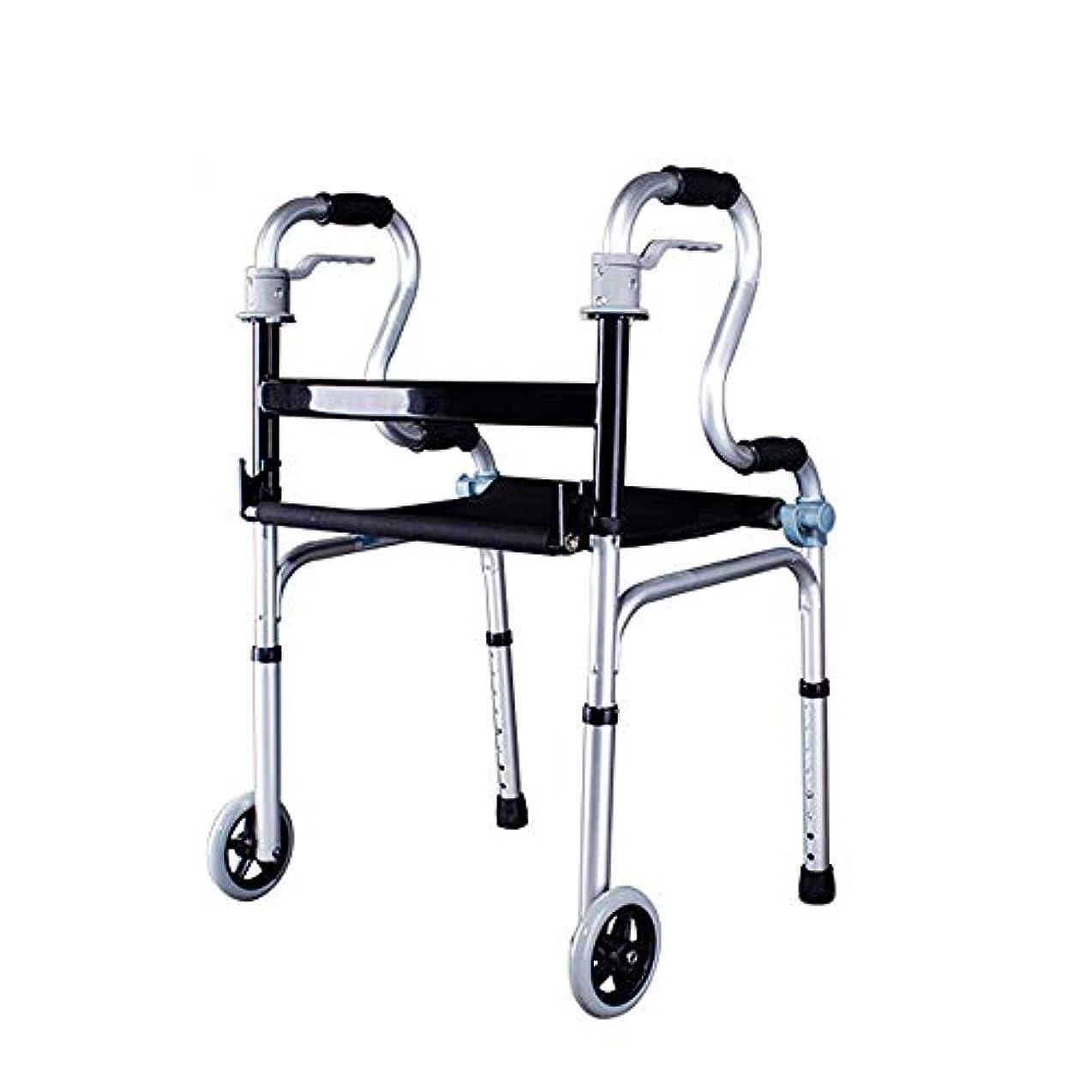 からに変化する魂挽くポータブルウォーカー|高齢者用アルミローラーウォーカー|マウサー日本調整式補助歩行フレーム|マウサー日本滑り止め軽量|シート付き|障害者および下肢の術後のリハビリテーション