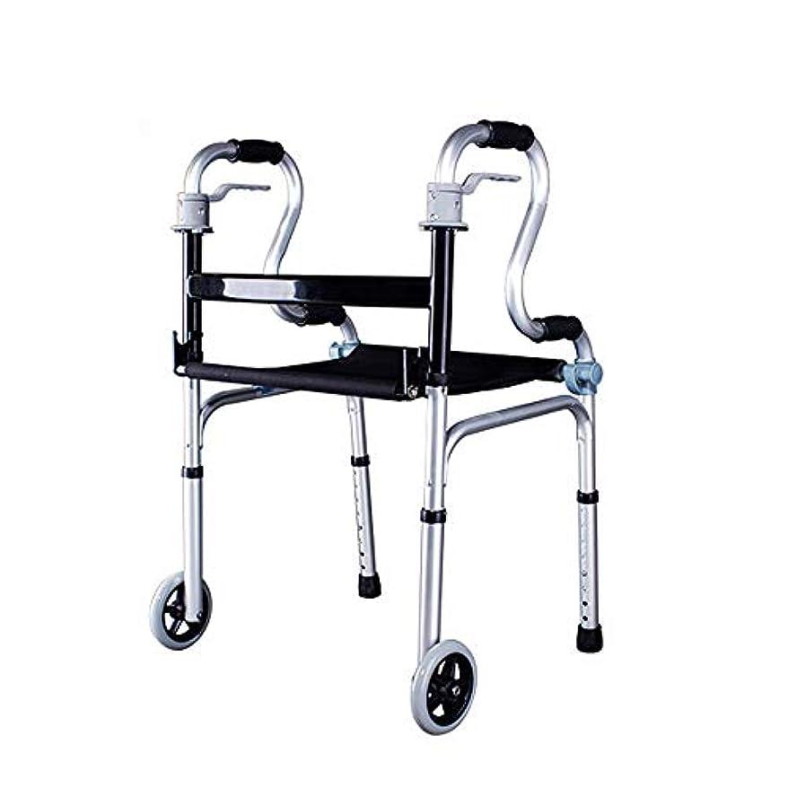 クローゼット独裁者ウィザードポータブルウォーカー|高齢者用アルミローラーウォーカー|マウサー日本調整式補助歩行フレーム|マウサー日本滑り止め軽量|シート付き|障害者および下肢の術後のリハビリテーション