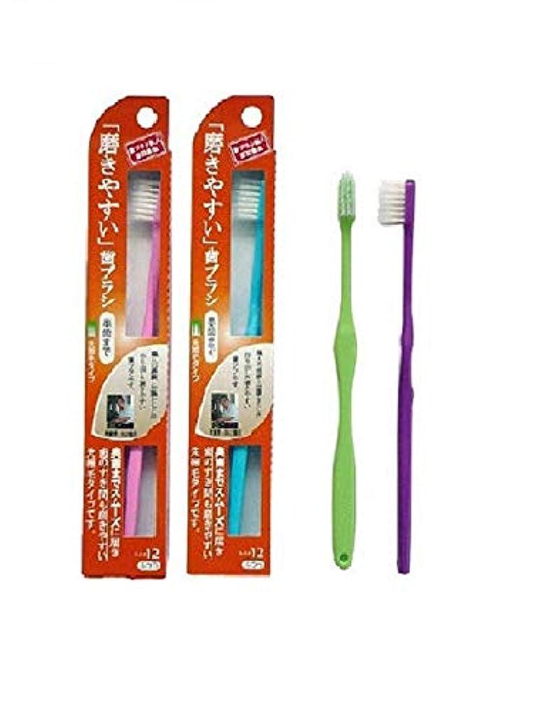 量森林番目【まとめ買い 600本セット】ライフレンジ 磨きやすい歯ブラシ(奥歯まで)先細毛タイプ LT-12