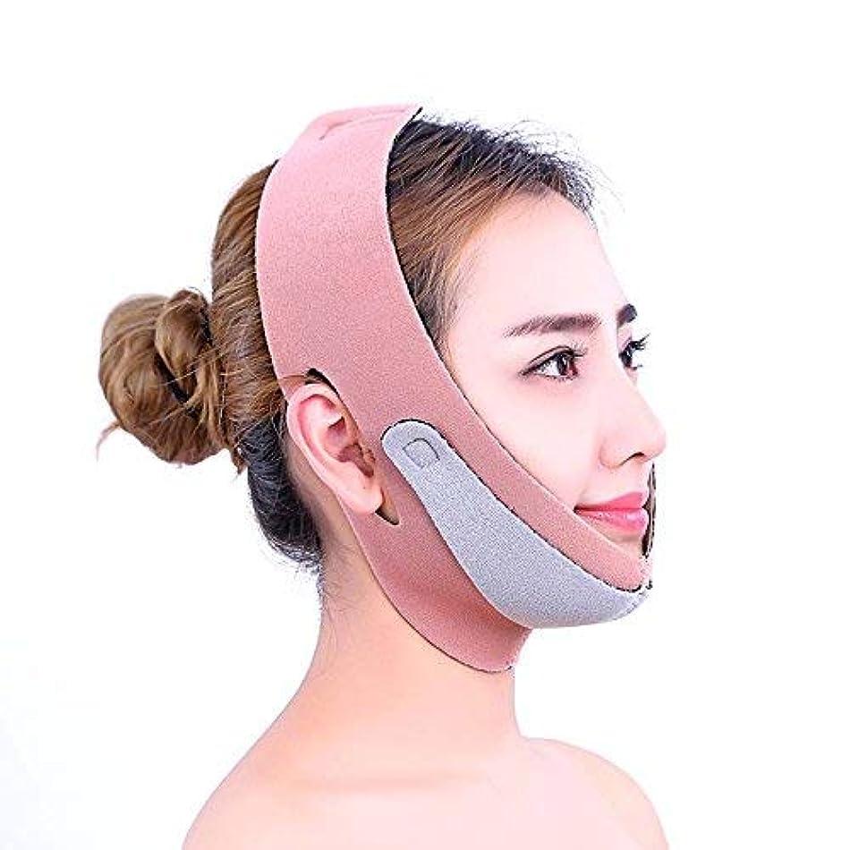 エレメンタル絶妙提供Flymylion 顔痩せ フェイス マスク ベルト ラインベルト コルセット 小顔 矯正 美顔 頬のたるみ 引き上げマスク