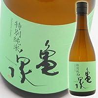 亀泉酒造 特別純米酒 720ml