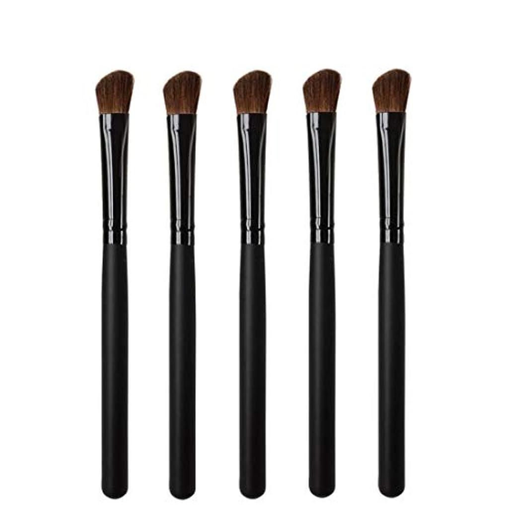 区別する困惑導体Makeup brushes 5リズムヘッド、持ち運びに快適な木製ハンドル、プロのアイシャドウ化粧道具 suits (Color : Black)