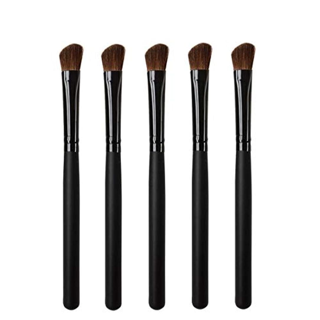 クラブリッチ親愛なMakeup brushes 5リズムヘッド、持ち運びに快適な木製ハンドル、プロのアイシャドウ化粧道具 suits (Color : Black)