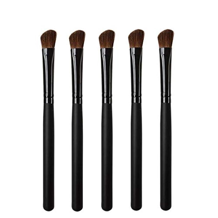 シール十分にんじんMakeup brushes 5リズムヘッド、持ち運びに快適な木製ハンドル、プロのアイシャドウ化粧道具 suits (Color : Black)