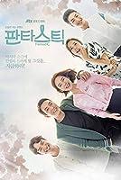 韓国ドラマファンタスティックBlu-ray版 全16話