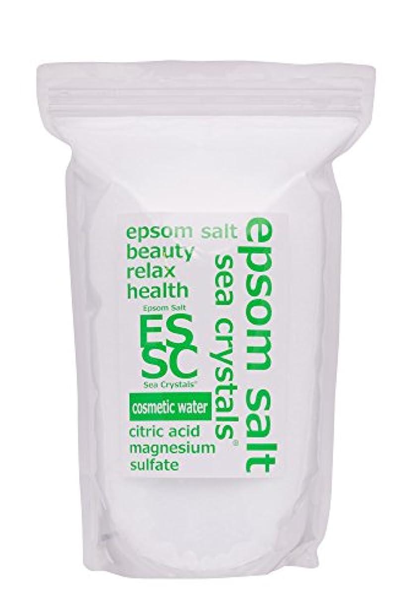 ポケット地下室アイロニーエプソムソルト コスメティックウォーター 2.2kg入浴剤 (浴用化粧品)クエン酸配合 シークリスタルス