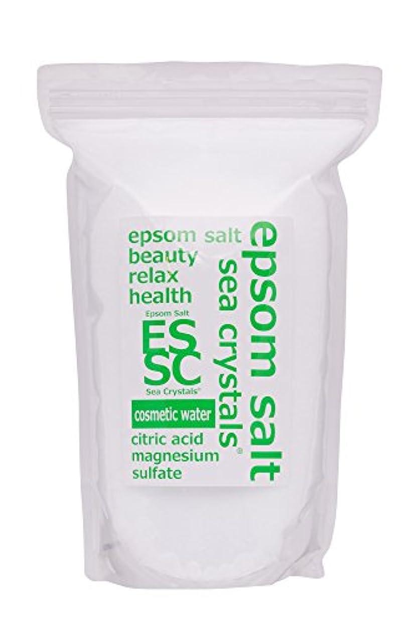 ヘクタールカルシウム予約エプソムソルト コスメティックウォーター 2.2kg入浴剤 (浴用化粧品)クエン酸配合 シークリスタルス