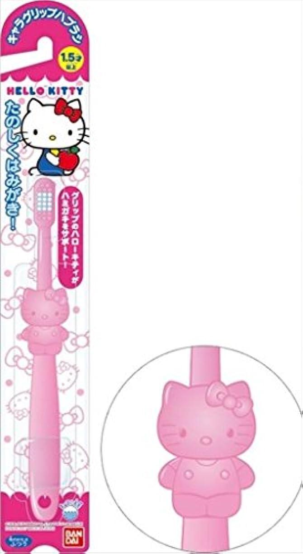 ペンダントキノコ葉っぱハローキティ歯ブラシ 25-312 【まとめ買い10個セット】