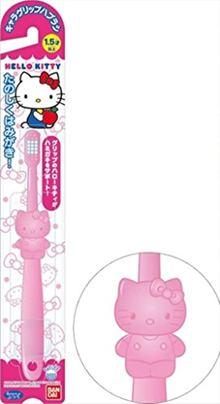 子供時代キャラクター香水ハローキティ歯ブラシ 25-312 【まとめ買い10個セット】
