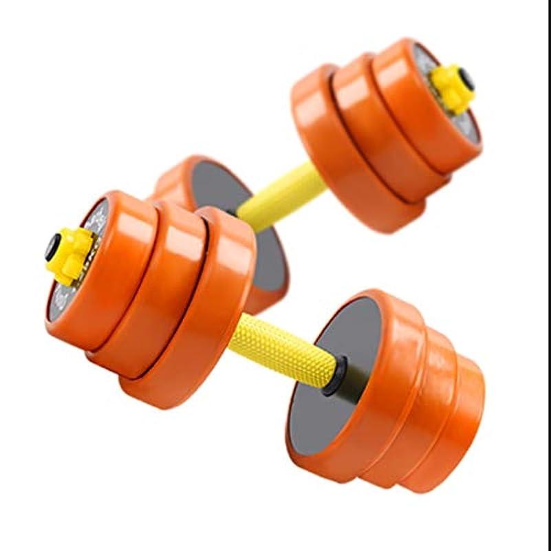 土ナイロン早熟ヨガダンベル 1つのリフティングで2は、調節可能なバーベル家庭用フィットネスエクササイズ腕ホームダンベルフィットネス機器ダンベルをダンベル ダンベルカバー (サイズ : 15kg(7.5kg*2))