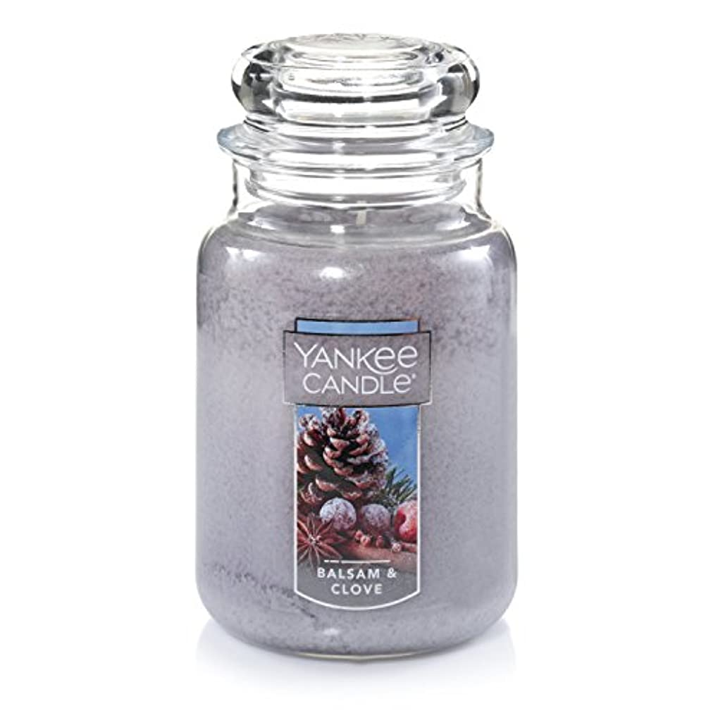 サラダ家主疑問に思うYankee Candle Company 2 Balsamとクローブ Large Jar Candle ブルー 1556136Z