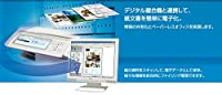 ドキュメントファイリングソフトウェア シャープ ファイリング  SharpFiling5ライセンスキット MX-UFX5