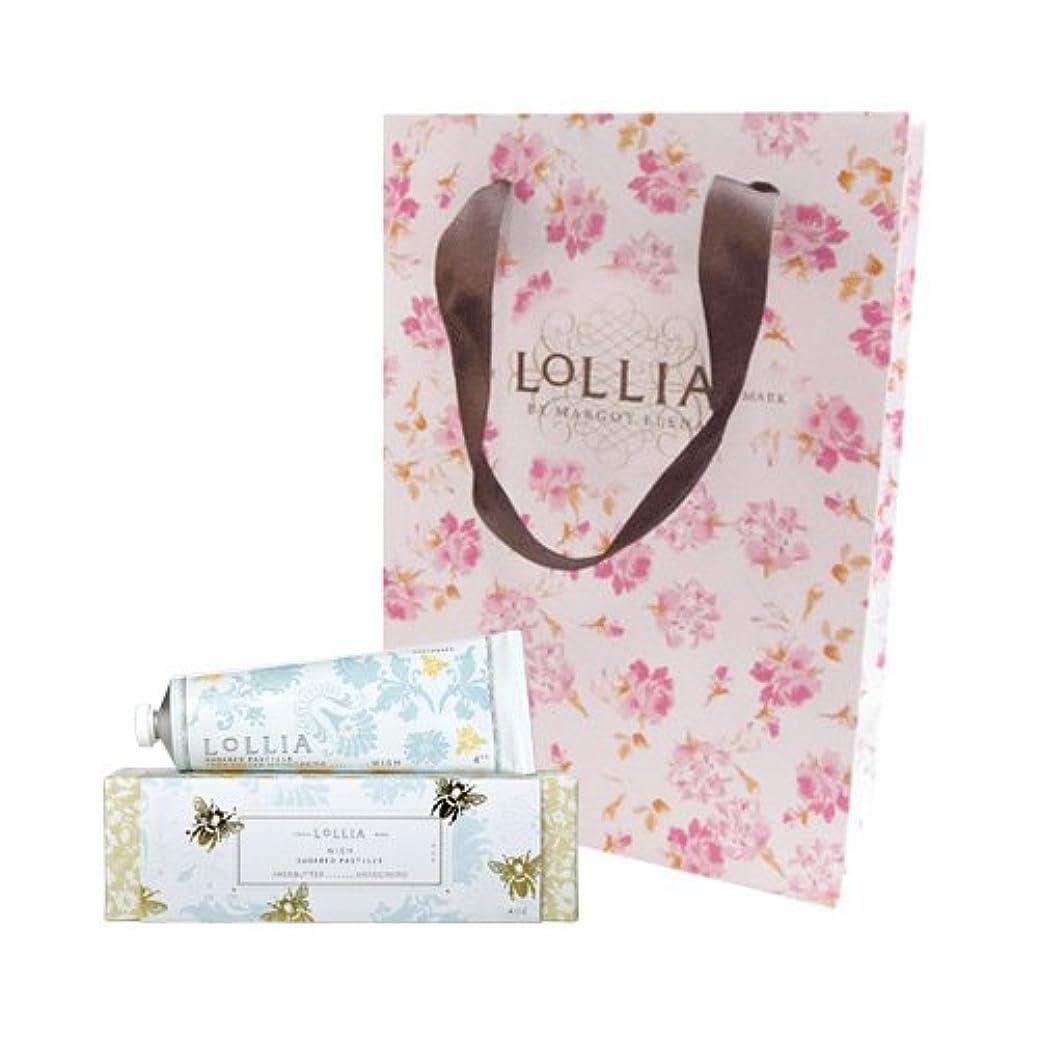 接ぎ木前書き溝ロリア(LoLLIA) ハンドクリーム Wish 35g (白い花にしたたる蜜とバニラの甘く切ない願い) ショッパー付