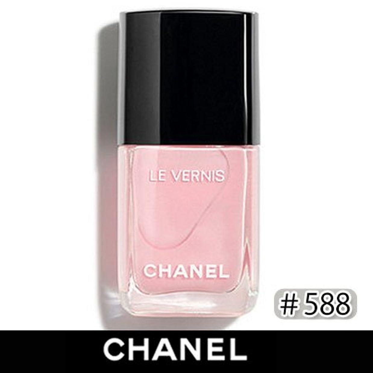 プリーツしっかり正確なシャネル ヴェルニ ロング トゥニュ #588 (ヌーヴォラ ロザ)-CHANEL-
