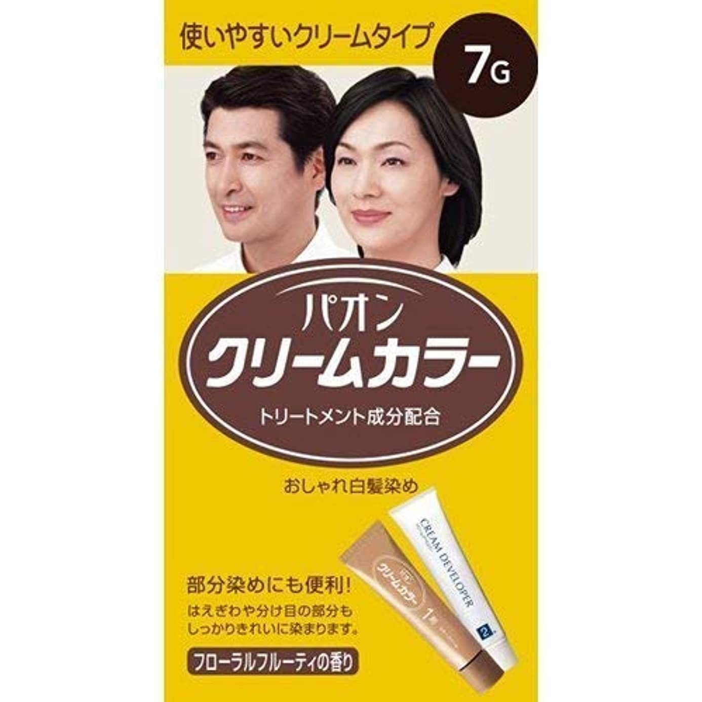 【シュワルツコフ ヘンケル】パオンクリームカラー7-G自然な黒褐色40g+40g ×20個セット