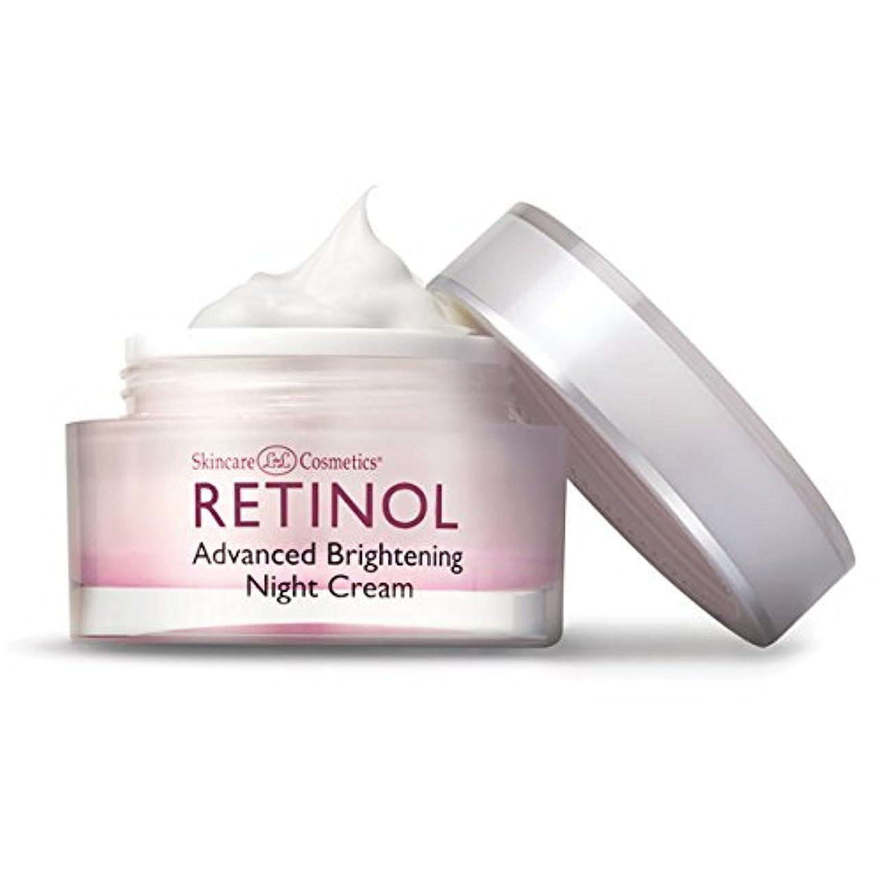 残る差別する豊かなSkincare Cosmetics - Retinol Advanced Brightening Night Cream - 1.7oz / 48g